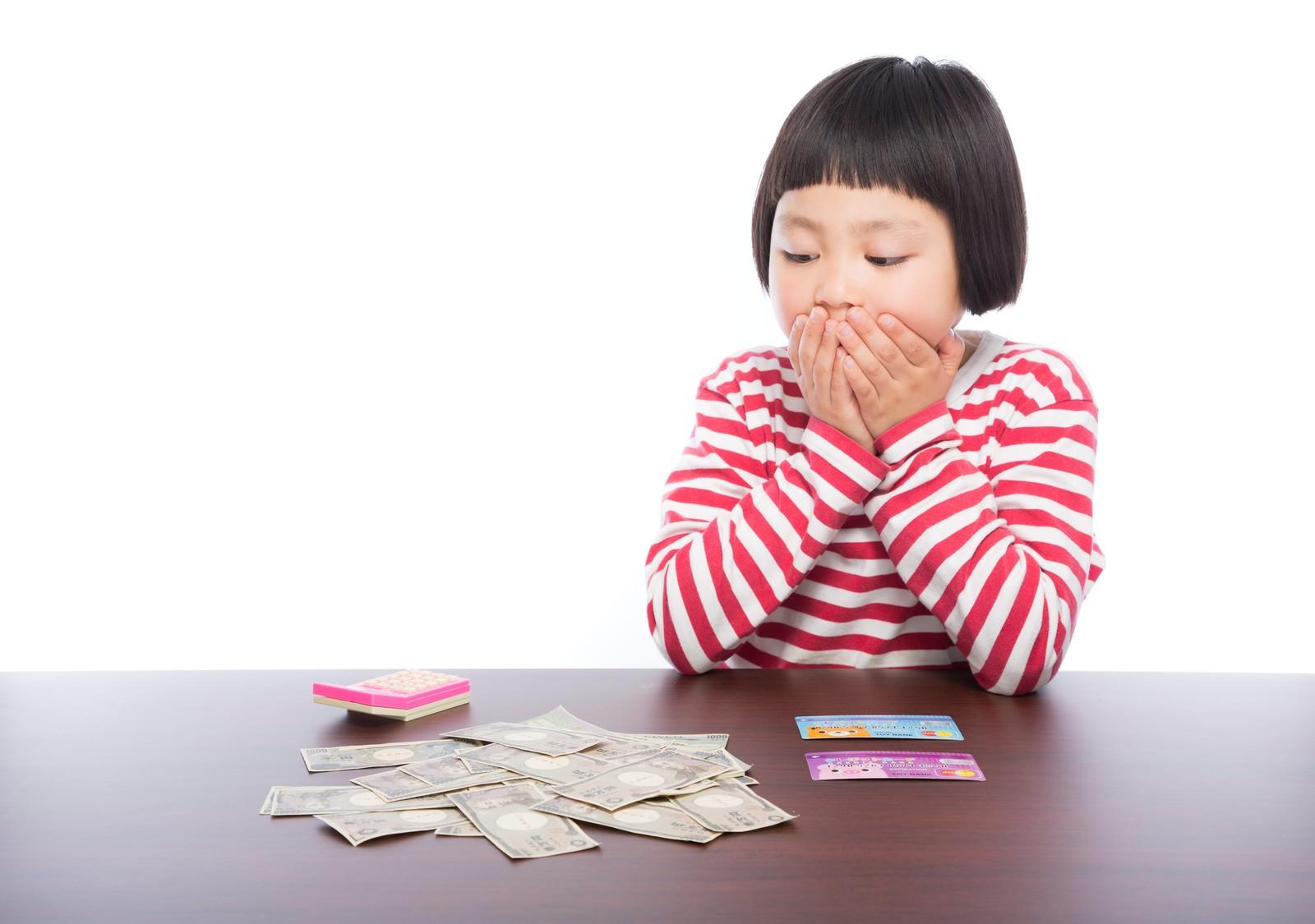 お金が貯まらなくてびっくりしている女の子